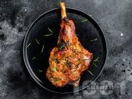 Рецепта Печено козе месо на фурна с пресен лук и джоджен
